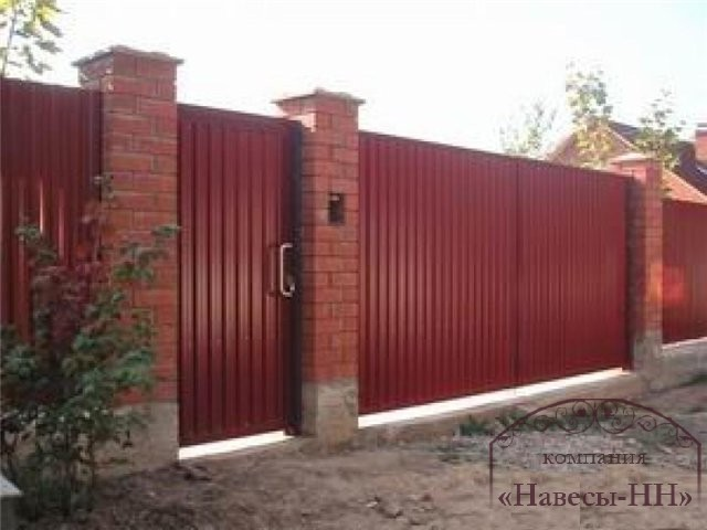 забор с воротами цена